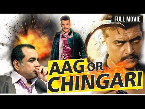 Aag Aur Chingari II Hindi Movie II Paresh Rawai And Ravi Kishan Full l Movie