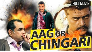 Aag Aur Chingaari || Bollywood Super Hit Movie