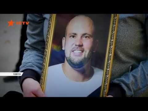 Вбив через парковку і не кається - як триває суд на Одещині