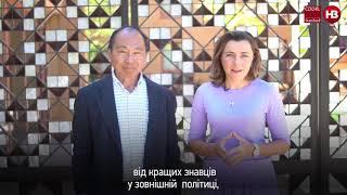 Будувати мости з Україною. Френсіс Фукуяма та Наталія Микольська презентують проект Блискучі уми