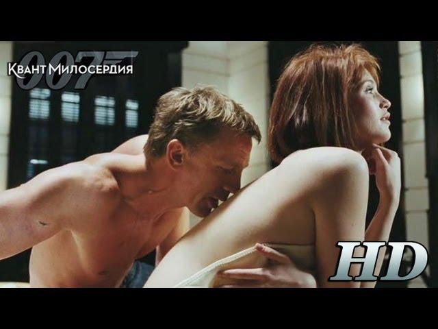 007:Квант милосердия (2008) - Русский Трейлер HD