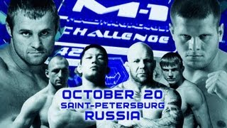 Монсон vs. Ишии, Monson vs. Ishii, M-1 Challenge 42, mma video Hd promo