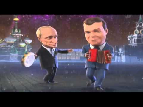 Медведев и Путин Про Армян