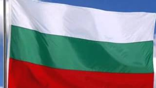 Химн на България National Anthem of the Republic of Bulgaria