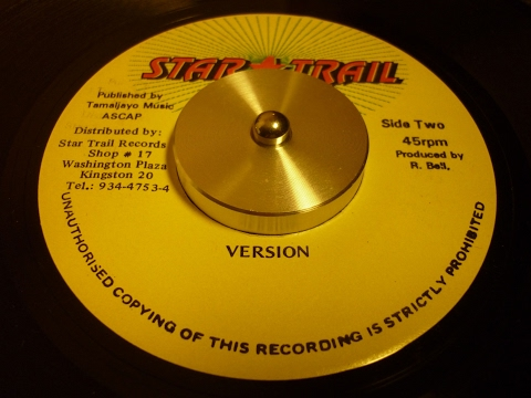 THE JOY RIDDIM - STAR TRAIL RECORDS