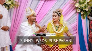Sunny & Pushparani  Marriage Official Full wedding  teaser video.