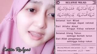 Ucapan Selamat Ulang Tahun Versi Islam   Mabruk Alfa Mabruk