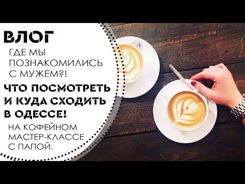 Массаж объявления в Санкт-Петербурге и Ленинградской