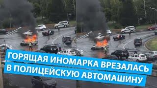 ВИДЕО ДТП: В Алматы водитель сгорел заживо