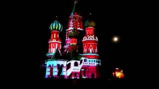 световое шоу на красной площади