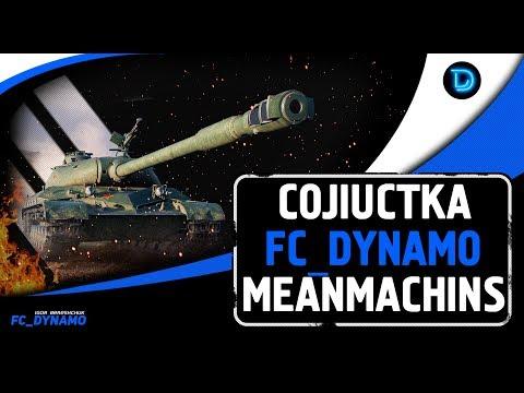 Имбо взвод против рандома   Стрим КОРМ2 World Of Tanks