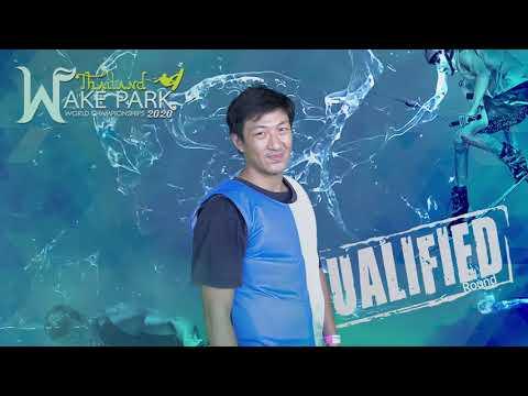 Phanniwat Aramrueng - Amateur Men Wakeboard