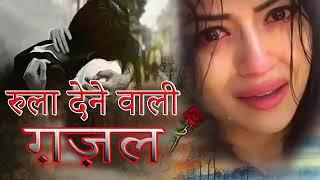 जख्मी दिल हिंदी दर्द भरे गाने 💔 सदाबहार गाने एवरग्रीन // 90's Evergreen Hindi Sad Song