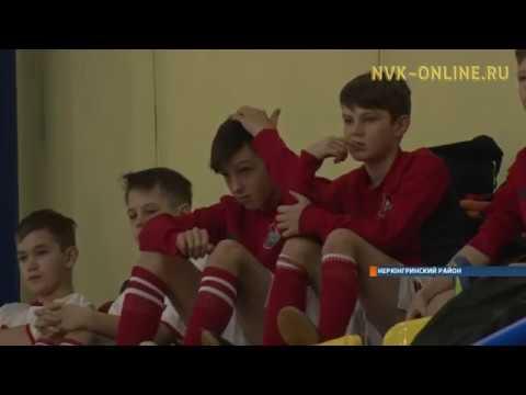 Третий этап турнира «Мини-футбол - в школу» проходит в Нерюнгри