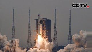 新一代中型运载火箭长征八号首飞成功 |《中国新闻》CCTV中文国际 - YouTube