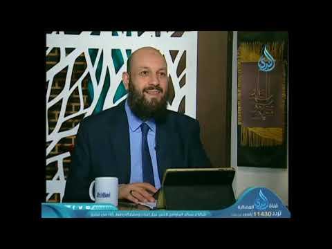 الندى:ما موضع سجود السهو؟ وما هى( ق ق ) و ( د د )؟  الشيخ الدكتور محمد حسن عبد الغفار