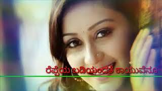 Kannali kannitu nodu kannada video romantic song