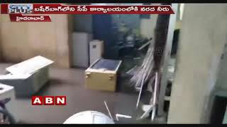 Flood Water Into CP Office in Basheerbagh | Hyderabad