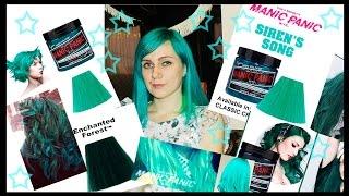 Обзор цветных красок для волос. Краска MANIC PANIC. Окрашивание в яркий цвет.