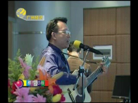 TV News: Guangzhou, China live concert