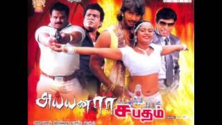 2013 Tamil Hit Song - Simla Ennodu (Film: Ayyanaar Sabadham)