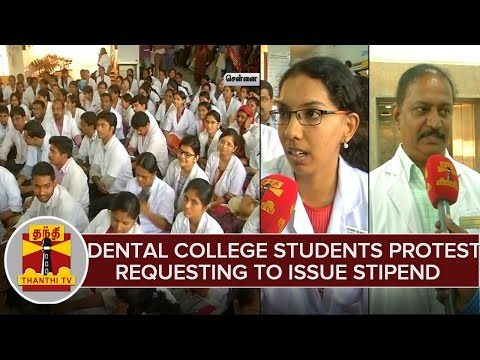 Govt. Dental College Students Protest Requesting To Issue Stipend Properly - Thanthi TV