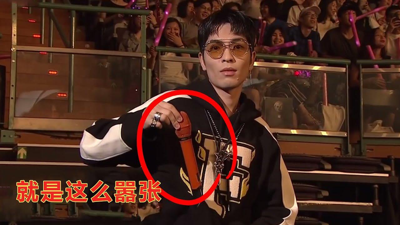 周杰伦演唱会最嚣张的嘉宾,当他掏出麦克风后,场面彻底失控了!