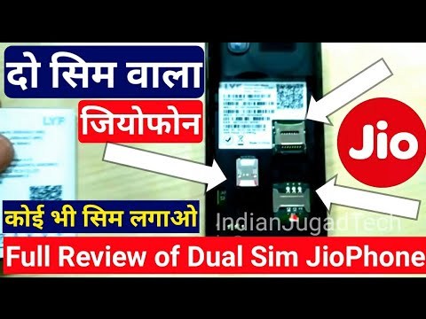 Thumbnail: NEW Jio Phone with Dual Sim Support | दो सिम वाला जियो फ़ोन