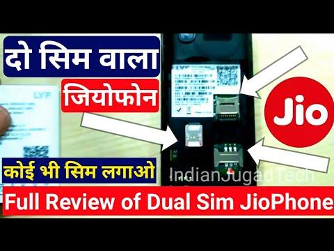 NEW Jio Phone with Dual Sim Support | दो सिम वाला जियो फ़ोन