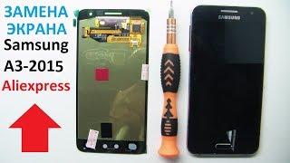 Замена Дисплея Samsung A3-2015