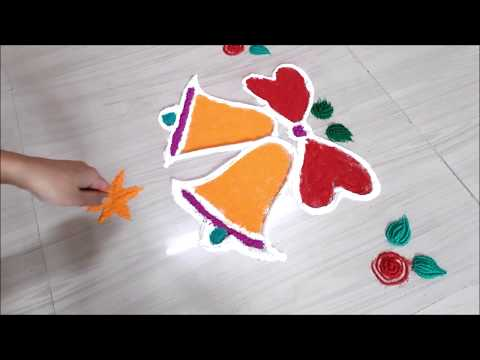 Christmas rangoli designs | Simple and easy Rangoli designs |basic rangoli designs for beginners #2