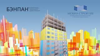 видео Дома по технологии БЭНПАН - цены, отзывы владельцев, плюсы и минусы