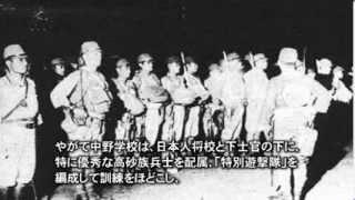 米豪軍に一度も敗北しなかった高砂族「特別遊撃隊」─日本の南洋戦略11