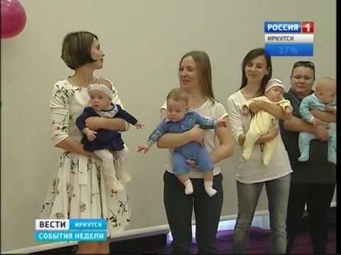 Врачи Иркутского перинатального центра спасли более двух тысяч недоношенных детей, Вести-Иркутск