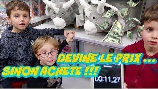 DEVINE LE PRIX SINON T'ACHÈTES !!! 💲