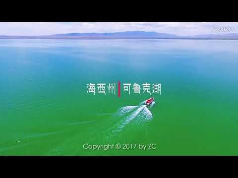 China qinghai tour