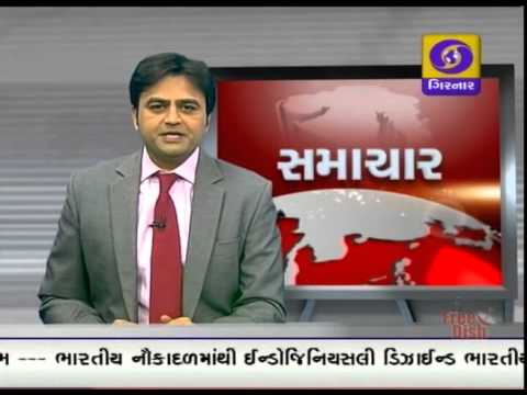GUJARATI NEWS AT 6.30 PM ON DD GIRNAR DATE 23-12-2015