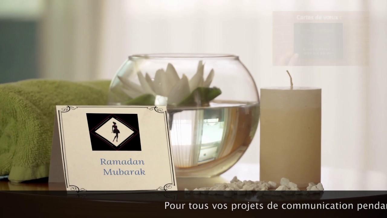 Guinée Print vous souhaite Ramadan Mubarak