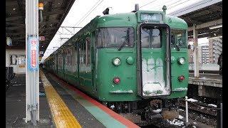 走行音 / JR西日本113系5700番台 L09編成 抵抗制御(MT54) 比叡山坂本→堅田