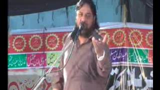 Seerat Rasool ki Shokat Raza Shokat New kalam Majlis jalsa 2016 Karbala Game Shah Lahore