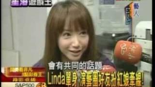 2010.11.02-Linda~~電玩連打28小時 奪世界冠軍(非凡新聞)