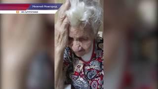 92-летняя ветеран труда лишилась квартиры из обмана родственников