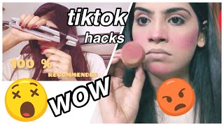 We tested TikTok viŗal Makeup hacks   they actually work