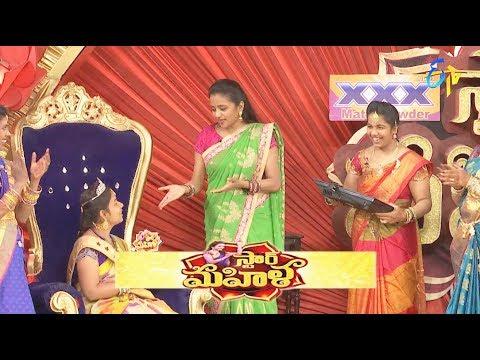 Star Mahila   9th July 2018   Full Episode   ETV Telugu