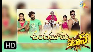 Patas| 18th August 2018 | Full Episode 847 | ETV Plus