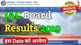 JAC Board Results 2019 | Jharkhand Board Exam Results 2019
