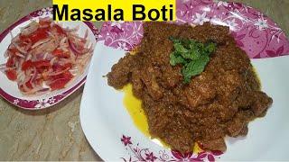 Boti Masala Recipe by hamida dehlvi