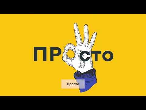 KorostenTV: KorostenTV_20-10-20_Як правильно заповнити виборчий бюлетень