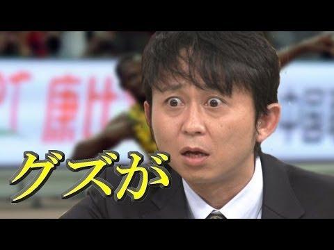 【悲報】ボルト中国人カメラメンのセグウェイに轢かれ流血動画 世界陸上2015北京