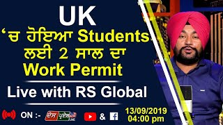 UK -  2 year Work Permit for Students in UK. Live - 13 /09/2019